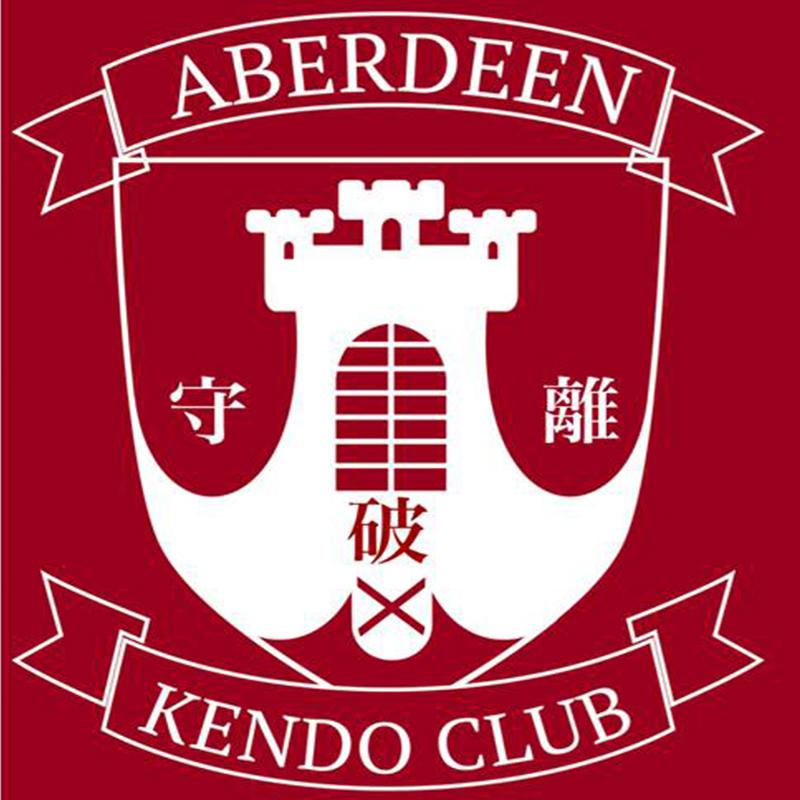 Aberdeen Kendo Cricket Club